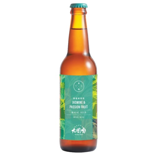 Tai Wai Beer Jasmine & Passion Fruit (New Label)