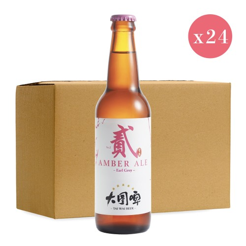 Tai Wai Beer No.2 Earl Grey Amber Ale x24 Bottles