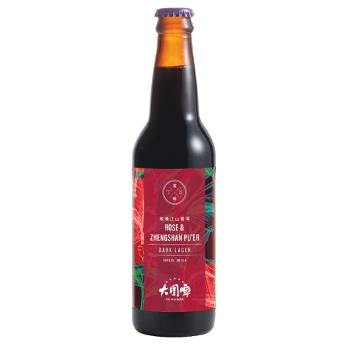 Tai Wai Beer Rose & Zhengshan Pu'er Dark Lager (New Label)