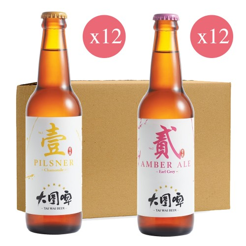 Tai Wai Beer No.1 & No.2 Combo Set X24 Bottles
