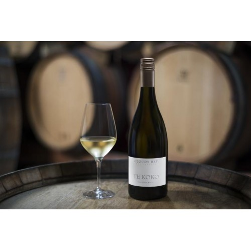 Cloudy Bay Te Koko Sauvignon Blanc 2016, Marlborough 750ml